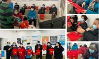民生银行天津天塔支行联合社区支行开展冬日送温暖系列活动