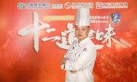 民生银行天津分行《十二道津味》第七期——蟹烧年糕