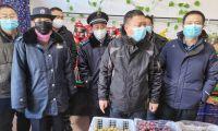 尤古庄镇深入开展疫情防控及食品安全大检查