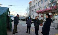 尤古庄镇完成核算筛查采样点部署与演练