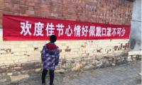 """东赵各庄镇""""三个强化""""认真落实疫情防控工作"""