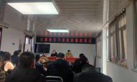 白涧镇召开全体机关干部会议传达学习区纪委 一届八次全会精神