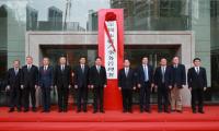 """""""零""""的突破!全国首家个人破产事务管理机构在深圳挂牌成立"""