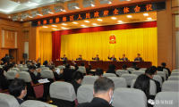 静海区人民政府召开全体会议