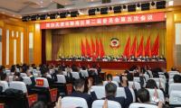 政协天津市静海区第二届委员会第五次会议闭幕