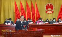 天津市静海区第二届人民代表大会第八次会议召开第二次全体会议 蔺雪峰窦双菊出席 赵恩海作报告