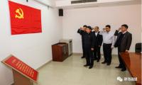 静海区政府党组召开2020年度民主生活会