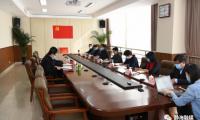 静海区政协党组召开2020年度民主生活会