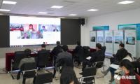 静海区委书记蔺雪峰与日本客人进行视频会议 加强对接交流 深化中日地方合作