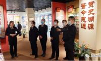 静海区推进区域司法协作 护航京津冀协同发展