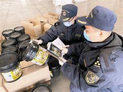 天津海关退运5.8吨不合格运动营养食品