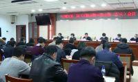 宁河区政府召开第六次全体(扩大)会议 审议并原则通过提交区二届人大八次会议审议的相关报告