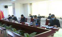王洪海主持召开书记专题会议 听取二届区委第十五轮巡察工作汇报