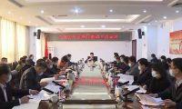 区长专题办公会暨宁河区大项目推动工作会议召开