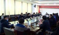 宁河区委常委会 区政府党组召开2020年度民主生活会会前征求意见座谈会