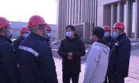 王洪海在部分重点企业督导检查安全生产工作 绷紧疫情防控之弦 拧紧安全稳定之阀