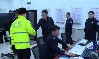 宁河区长单泽峰在春节期间调研检查中重点强调 全力保安全保畅通保供应