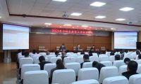 宁河区召开2021年教育工作视频会议