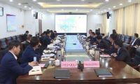 宁河区政府与中国电力建设集团有限公司北方区域总部展开战略合作