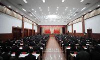 寶坻區委五屆十次全會暨經濟工作會議召開