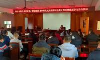 武清区司法局徐官屯司法所组织开展《民法典》学习宣传活动