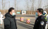 武清区领导带队检查交通卡口疫情防控工作