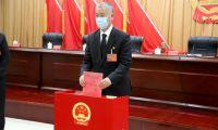 天津市武清区第五届人民代表大会第八次会议举行第二次全体会议