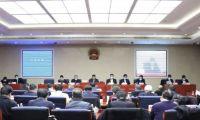 武清区人大常委会召开第三十四次会议