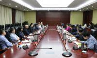 武清召开推进现代教育产业集群发展企业家座谈会