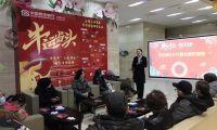 民生银行天津分行举办感恩客户生日会系列活动