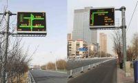 """天津交管""""装备""""升级!百度地图与天津交警合作 联合打造智慧交通诱导屏"""
