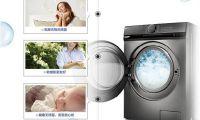 洗衣機用久藏污 這款潔癖智能洗衣機給你滿分安全感!