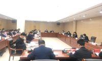 津南区委全面深化改革委员会召开会议