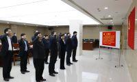 津南区委常委会召开2020年度民主生活会