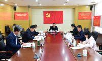 津南区政府党组召开2020年度民主生活会