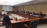 津南区委区政府召开专题会议研究推动海河教育园区管理体制机制改革相关工作