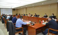 津南区召开专题会议研究推动智慧津南建设工作
