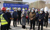 津南区召开重点项目集中开工暨现场推动会