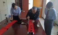 中新天津生态城税务局:书写新答卷  奋进新征程