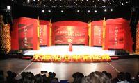 """西青区举办纪念""""三八""""国际妇女节111周年大会暨先进女性事迹报告会"""