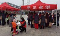 西青区大寺镇模范宣讲团走进志愿服务集市