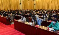 东丽区召开2021年基层组织换届工作部署会