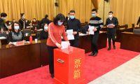 东丽区召开2020年抓基层党建工作述职评议会