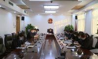 东丽区政府党组召开2020年度党员领导干部民主生活会