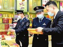 天津東麗區啟動市場專項執法檢查