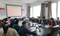 红桥区召开外资外贸招商工作专班会议