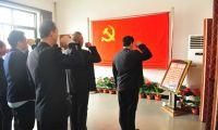 红桥区委政法委机关全体干部走进平津战役纪念馆