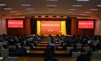 红桥区召开党办主任工作会议