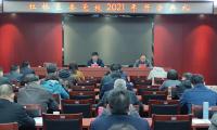 红桥区委党校举行2021年开学典礼