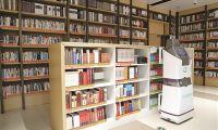 滨海新区四大图书馆智慧化建设提升区域公共服务水平